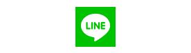 大倉海産LINE