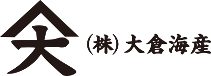 株式会社大倉海産